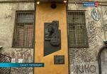 Легендарный Ленинградский рок-клуб празднует юбилей