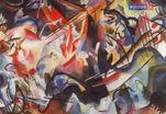 В Третьяковке открылась выставка работ Василия Кандинского