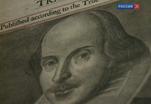 Творчество Шекспира оказалось более популярно за рубежом, чем в Великобритании