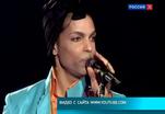 Скончался легендарный музыкант Prince