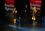 Завершился Всероссийский фестиваль-конкурс танцевальных коллективов