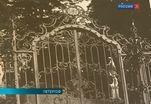 Исторические кованые ворота возвращаются в Петергоф