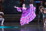 В Казани открылся Международный балетный фестиваль имени Рудольфа Нуреева