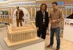 В Москве стартовал Международный фестиваль