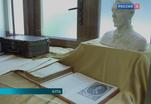 В Ялте открылась выставка, посвященная Булгакову