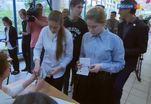 Российские школьники сдают сегодня ЕГЭ по обществознанию