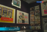Неизвестные письма Одри Хепберн выставлены на торги в Лондоне