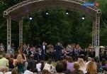 Концерт классической музыки под открытым небом состоялся в Аптекарском огороде