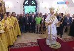 Патриарх Кирилл освятил храм Усекновения главы Иоанна Предтечи
