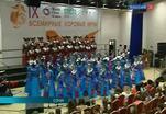 В Сочи проходят Всемирные хоровые игры
