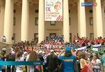 В рамках Всемирных хоровых игр состоялся Парад наций