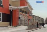 В городе Калачинск Омской области открыли многофункциональный культурный центр