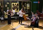 Музыкальный дух старой Англии в Московском Кремле