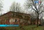 Усадьба Демьяново ищет арендатора
