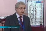 Российский государственный исторический архив отмечает 300-летие