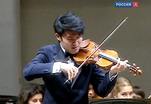 Скрипач Рэй Чен выступил в Москве с оркестром имени Светланова