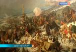 Батальные полотна Петера фон Хесса представлены в Эрмитаже