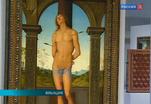 В Пикардии открывается филиал Лувра