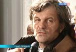 Эмир Кустурица дал мастер-класс в Петербурге