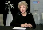 Элеонора Шашкова отметила юбилей на сцене театра имени Вахтангова