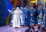 В Кремле состоялось первое новогоднее представление