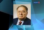 Умер академик Игорь Макаров