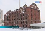 Мельница как символ непокоренного Сталинграда