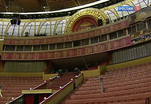 Цирк на проспекте Вернадского в феврале превратится в стройплощадку