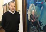 Андрей Есионов представил в столице выставку