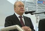 Виктор Садовничий открыл новый учебный корпус экономического факультета