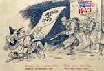 Героическим защитникам Сталинграда посвящается