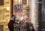 Патриах Кирилл отмечает четвертую годовщину интронизации