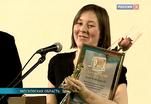 Состоялась церемония награждения лауреатов фестиваля