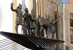 В Петербурге представлены проекты памятника в честь 1150-летия Российской государственности