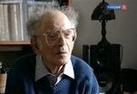 Скончался известный ученый Григорий Померанц