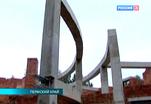 Затянувшееся строительство нового здания Коми-пермяцкого национального драмтеатра стало причиной скандала