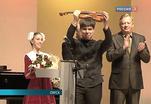 Названы победители конкурса скрипачей имени Юрия Янкелевича
