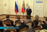Президент России вручил госнаграды членам военно-исторического общества