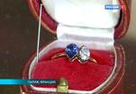 Подарок Наполеона Жозефине будет продан на аукционе