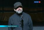 Андрей Могучий представлен труппе БДТ