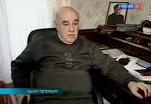 Александр Белинский принимает поздравления с юбилеем