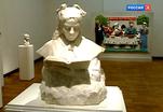 Скульптура советского периода на выставке в Третьяковской галерее
