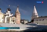 Восстановлен Старицкий Свято-Успенский монастырь