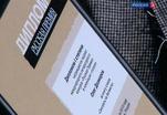 Подведены итоги Международного литературного конкурса
