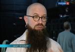 В Петербурге открылась вторая сцена Александринского театра