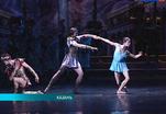 Фестиваль балета имени Рудольфа Нуреева в Казани открыт