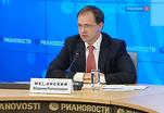 Владимир Мединский отчитался о проделанной работе на пресс-конференции