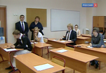 Российские школьники сдают первый Единый государственный экзамен
