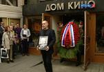Москва простилась с Петром Тодоровским