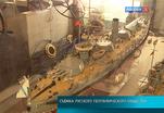 Русское географическое общество исследует боевой линкор на дне Черного моря